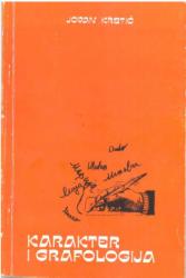 """Knjiga """"Karakter i grafologija"""""""