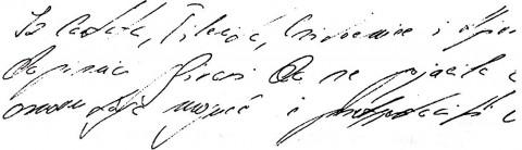 Izrazito nagnut i ubrzan rukopis histeričnih osoba